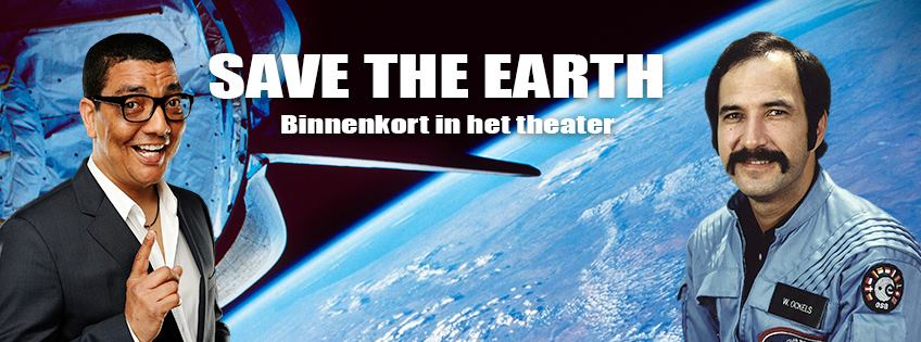 zomervakantie premiere save the earth