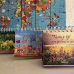 Deze Deltas boeken zijn mijn blijmakers. Tof voor jezelf en om cadeau te geven!