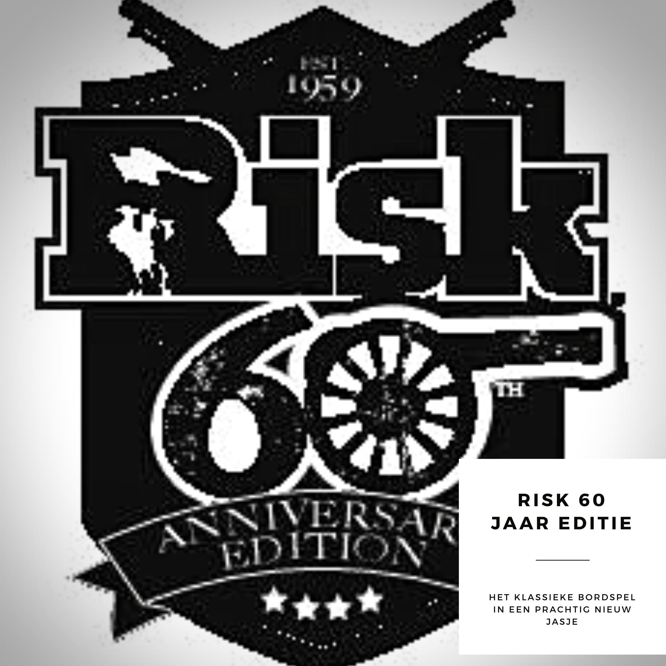 Super Risk bestaat 60 jaar! Tijd voor een feestje! - Olivette WS-17