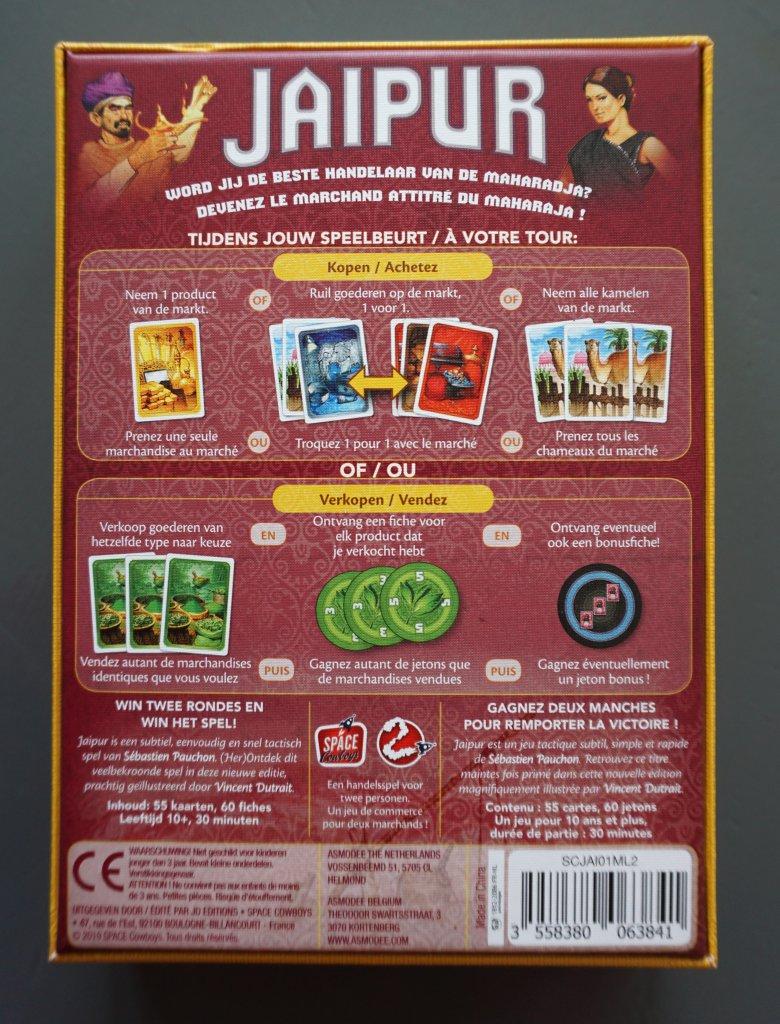 Jaipur kaartspel achterkant