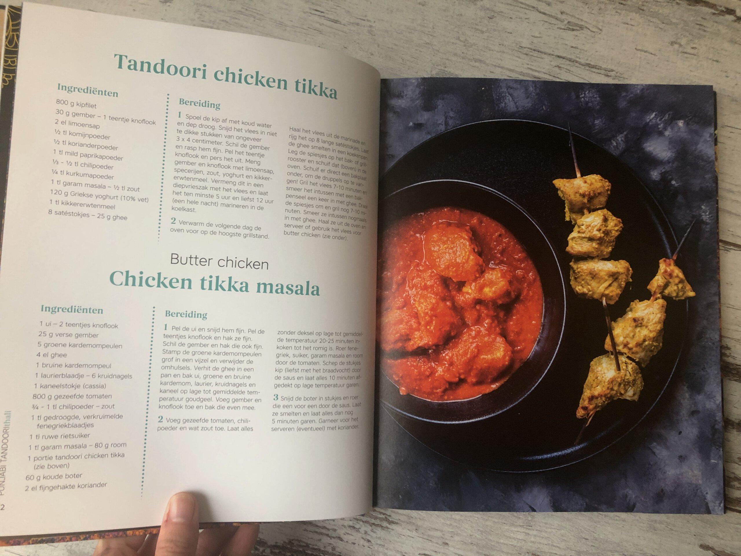 Chicken Masala recept Thali